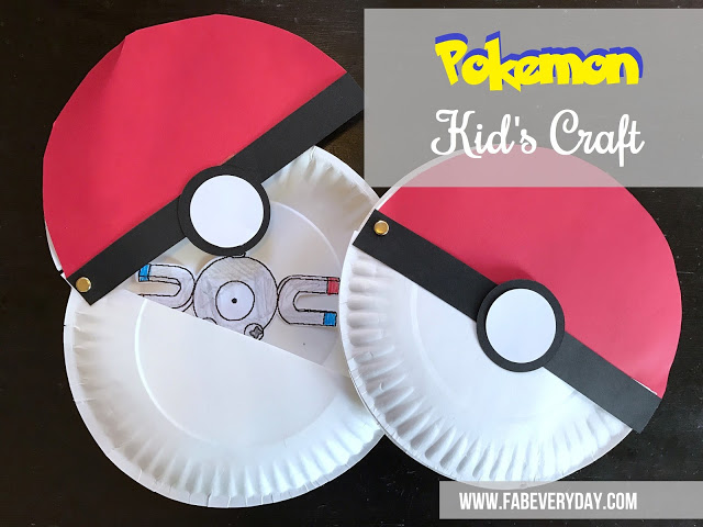 PAPER POKEBALL : 5 Steps - Instructables | 480x640