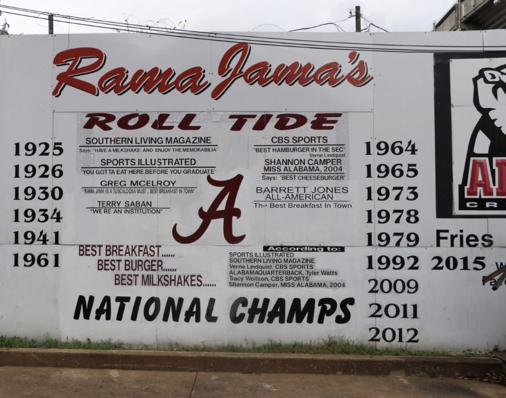Mural outside the Rama Jama restaurant at the University of Alabama - road trip from texas to dc